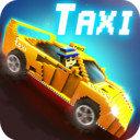 像素出租车最新版
