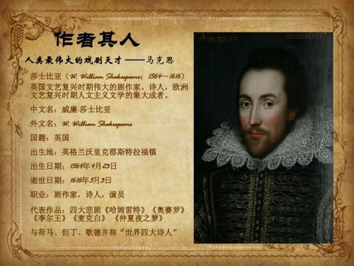 莎士比亚也会上头是什么梗-莎士比亚LCK之间是什么关系