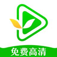 小草高清视频在线观看app