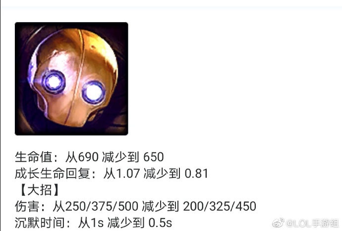 《英雄联盟手游》1.0A版本更新内容 lol手游最新更新内容