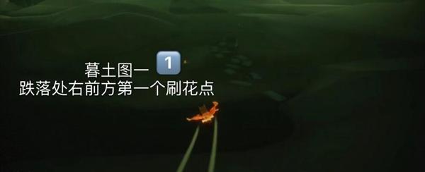 《光遇》11月12日任务怎么做-11.12蜡烛在哪